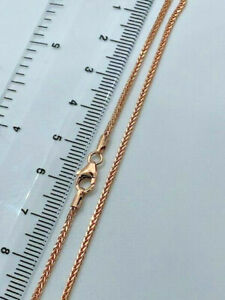 "9ct Rose Red Gold Spiga Chain 18"" / 45cm Neck Chain (487R) *"