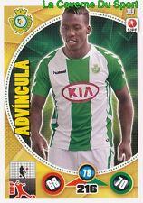 309 ADVINCULA PERU FC.VITORIA SETUBAL Hoffenheim CARD ADRENALYN LIGA 2015 PANINI