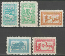"MONGOLIE:  n°123A/123E **, ""animaux divers"""