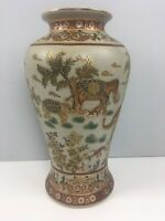 Vtg 70s 80s Handpainted Elephant Vase Gold Chinese Numbered Porcelain 12""