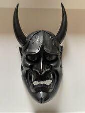 More details for black wooden hannya mask hand carved irezumi horiyoshi 3 tattoo