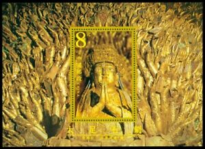 China  Chinese 2002-13M 大足石刻 stamps