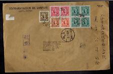 1948 Taipeh Taiwan to Shanghai China Cover Inlfation Standard Vacuum Oil Company