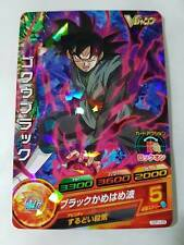 Carte Dragon Ball Z DBZ Dragon Ball Heroes God Mission Part SP #GDPJ-29 Promo