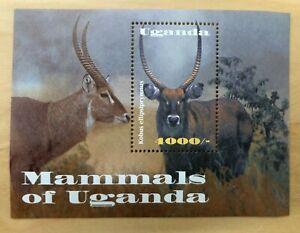 Uganda 2002 - MAMMALS OF UGANDA - Souvenir Sheet (Scott #1783) - MNH