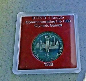 USSR 1980 Olympics Commemorative One Rouble Mint Coin - Sell for Charity