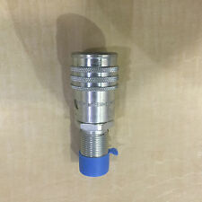Toro Dingo bulkhead female hydraulic coupler ( fitting hookup quick connect )
