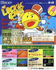 Game Boy Lock 'n' Chase Pipe Dream Famicom HATRIS GAME MAGAZINE PROMO CLIPPING