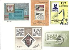 Russian Soviet 1970's Stamps Expo Exposition Loytof 10 Promotional Ads