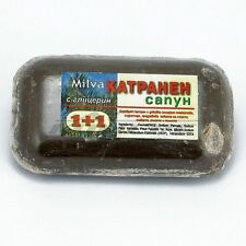 Natural BIO Pine Tar Soap from Bulgarian Forest Skin Body Hair Care 60gr
