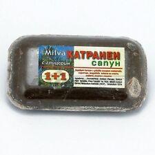 SET 10 Natural BIO Pine Tar Soap from Bulgarian Forest Skin Hair Skin Care 60gr