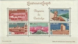 Cambodia Stamp - Foreign Aid Stamp - NH