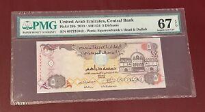 UNITED ARAB EMIRATES 5 DIRHAMS BANK NOTE 2013 PMG GEM UNC 67 PICK 26b