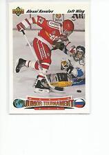 ALEXEI KOVALEV 1991-92 Upper Deck Hockey ROOKIE card #655 New York Rangers NM