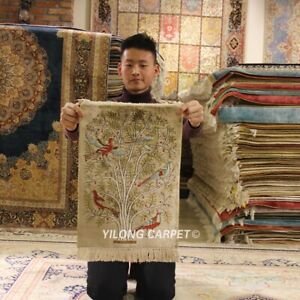 YILONG 1.2x1.7' 300L Hand Knotted Rug Silk Carpet Tree of Life Tapestry LH692A