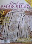 Machine Embroidery & Textile Art Magazine Vol 14 No 12 20% Bulk Discount