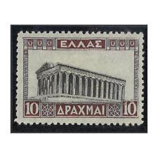 Greece 1935 10d Temple Type II Single Stamp Mi.315 II (Sc.369) MLH (4-18)