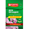 Fertilizer Bona Forte for orchids, 10 ml