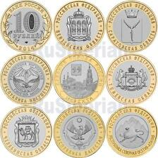 SET BI-METALLIC RUSSIAN COINS 8 x 10 RUBLES 2013  2014 PENZA SARATOV DAGESTAN