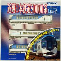 Tomix 92499 Kintetsu Series 50000 'Shimakaze' 3 Cars Set (N scale)