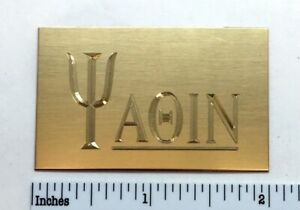 Yaqin Maßgefertigt Graviert Solid Messing Verstärker Logo Name Platte