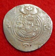 Ancient Silver Dirham