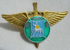 RUSSIAN SOVET AWARD PARATROOPER AWARD BADGE ARMY BANNER SPECIAL FORCES ORDER PIN