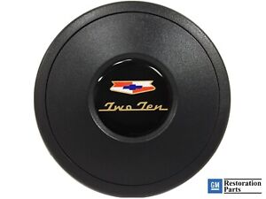 VSW Standard S9 Black Horn Button with Chevy Two-Ten Series Emblem