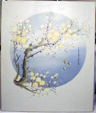 FINE MID-CENTURY ASIAN PRUNUS PLUM BLOSSOM IN FRONT OF FULL MOON PAINTING SIGNED