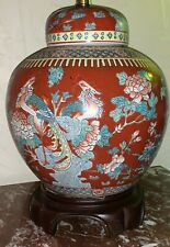 Vintage Japanese Table Lamp Porcelain Hong Kong Decorated EXOTIC 3 way RED STAMP