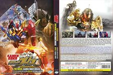 Kamen Rider Build New World: Kamen Rider Grease (Movie) ~ All Region ~ Brand New
