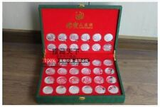 2017 China Panda Coin 36pcs (Silver Plated) with box & certificate