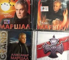 4CD ALEKSANDR MARSHAL - THE BEST  CD Grand Collection.  GORKY PARK