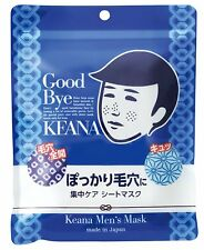 Men's Face Mask  Facial Treament Japanese Rice Mask 10 sheets Keana Nadeshiko