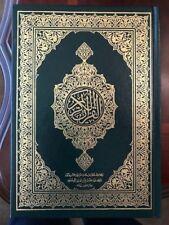 Qur'an Arabic MUSHAF-MADINAH King Fahad Press