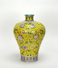 Fine Chinese Qing Qianlong MK Famille Rose Floral Yellow Ground Porcelain Vase