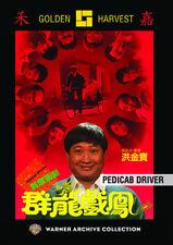 Pedicab Driver [New DVD] Manufactured On Demand, Mono Sound