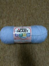 Red Heart Baby Econo Yarn - Baby Blue #1802 - Pompadour - Free Shipping