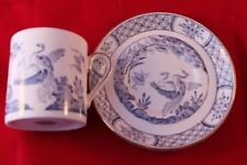 Blue British Porcelain & China