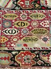 Antique Uzbek Embroidery