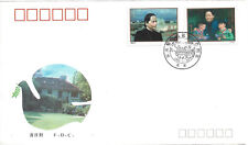CHINE CHINA - ENVELOPPE 1er JOUR - CENTENAIRE NAISSANCE SONG QINGLING - 1993