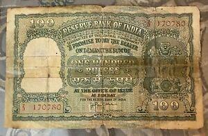India: Rare Gulf Issue Bahrin Kuwait Uae Qatar 100 Rupee ND P.R4 Bank Note