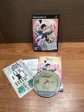 Shining Tears Playstation 2 Japanese Import JP NTSC-J PS2 Sega Japan US Seller