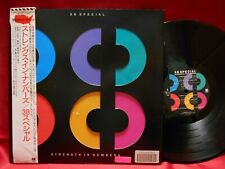"""38 SPECIAL """"STRENGTH IN NUMBERS"""" LP JAPAN PRESS WITH OBI"""