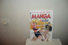 LIVRE LE DESSIN DE  MANGA  n° 2 LE CORPS HUMAIN EYROLLES BOOK
