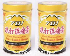 701 白云山 跌打鎮痛膏Baiyunshan Dieda Zhentong Gao pain-Easing Plaster x 2pcs