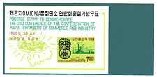 Korea (South K.) 1968, YT BF 152, 2nd Conference of the Confederation of Asian C