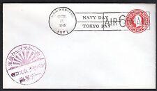 US 1945 JAPAN OCCUPATION FORCES NAVY TOKYO BAY CANCEL ON USS WEBSTER Sc. UC8