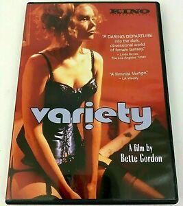 Variety - DVD R1 Kino Film By Bette Gordon Rare