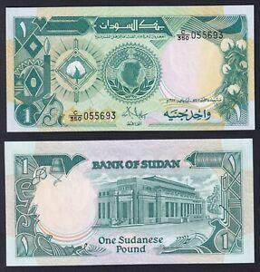Sudan 1 sudanese pound 1987 FDS/UNC  B-09
